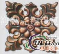 推荐铜铝复合板