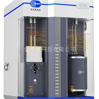 全自动氧化铝氮气吸附比表面设备
