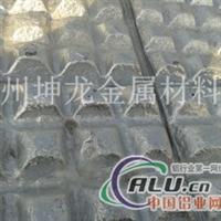 铝锰中间合金、铝钛+铝铜+铝锆、铝锶合金
