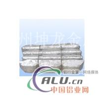 铝硼中间合金、铝铁、铝锰、铝钛