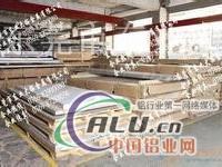 2014氧化铝板  2014进口铝薄板