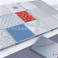 铝方板 铝方板安装方法