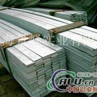供应5083铝排5083铝排质
