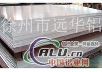 幕墙铝板远华生产加工来电订购