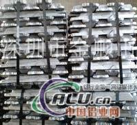 厂家直销/A00铝锭/1#电解铝