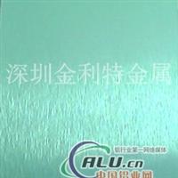 2024半硬铝带,彩色拉丝铝带销售