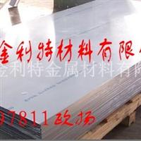 7050蜂窝铝板,LY12硬质铝板