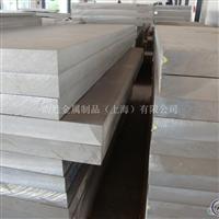 铝合金板6A02T6硬度为多少