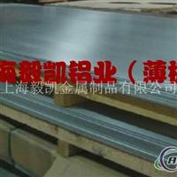 LF5铝板 LF5铝板批发价格多少