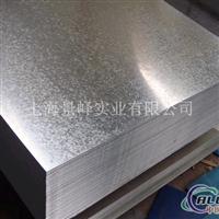 供应7020铝板【状态】7022中厚铝板