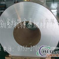 胶带铝箔,电缆铝箔,A7075铝箔