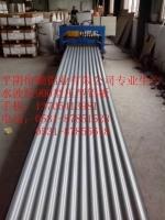 压型铝板750型,水波纹压型铝板 电厂专用压型合金铝板