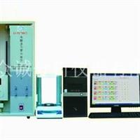 供应铸造铝合金产品材料成分检测设备