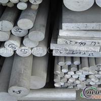 铝型材5083厂家5083铝排