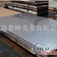 2024铝合金板【东轻铝】每公斤单价