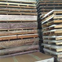 (2N01铝板)2N01铝板性能,成分