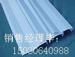 S型铝挂片天花