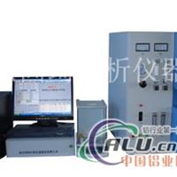 铝板分析仪器,铝板化验仪器