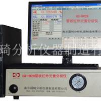 铝制品分析仪器,铝分析仪器