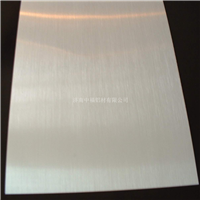 山东幕墙铝板厂家直销铝板价格