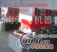 (图)无缝焊接机(价格)