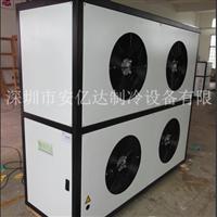 韶关高频焊接冷水机,浈江冷水机