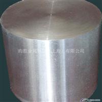 铝棒厂家批发各种规格尺寸。