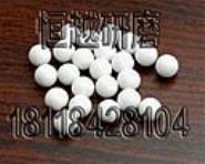 铝件抛光石高铝瓷磨料苏州厂家