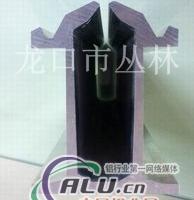 大型设备6063铝合金滑触线厂家