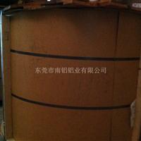 供应铝卷5052
