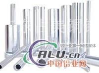 占美销售铜铝焊接管6060国标铝管