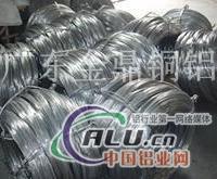 铜包铝线价格 6061国标螺丝线