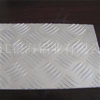大量供应 五条筋优质花纹铝板