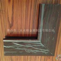 大量销售挤压铝型材 工业材