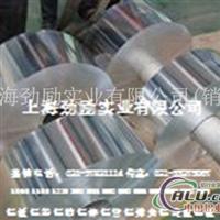年底大量库存3003铝卷铝箔铝板