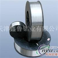 普通铝管和薄壁铝管铝盘管空调管
