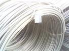 7A09铝线厂家价格材质上海余航