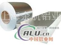 5556铝板厂家价格材质余航供应