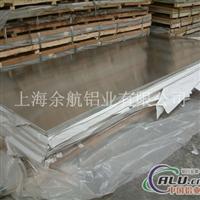 A03280铝板厂家价格材质余航