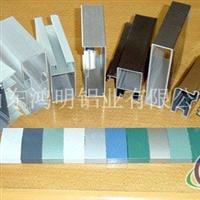 优质建筑铝型材