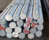 供应6061大圆铝棒合金铝棒2024高硬铝棒7075进口铝棒