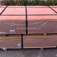 优质铝板、超宽铝板徐州供应