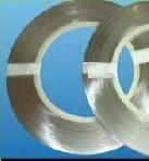 供应铝镍复合带