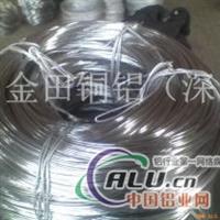 低价生产蒸发铝线,福建铝线特价