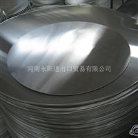厂家大量供应5052铝圆片