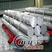 5052板铝合金1.5mm可折弯铝板
