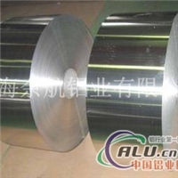 【5854超窄铝带价格】5854铝带厂家