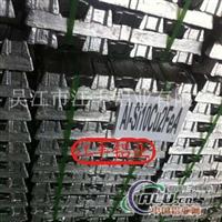 供铸造铝合金锭AlSi10Cu2FeA