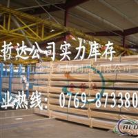 供应2014光亮铝板 2014氧化铝板