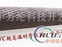 650℃超高温耐磨滚筒,毛毡筒较有优势